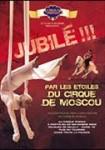 Jubilé !!!