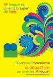 Festival du cinéma brésilien de Paris 2017