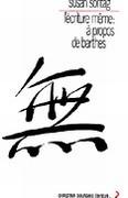 L'écriture même : à propos de Roland Barthes