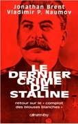 Le Dernier Crime de Staline
