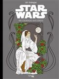 Star Wars : 100 coloriages anti-stress