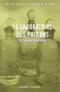 Le Laboratoire des poisons