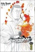 Ushijima, l'usurier de l'ombre - Tome 5