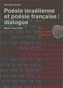 Poésie israélienne et poésie française : dialogue