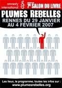 Plumes rebelles 2007