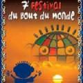 Festival du bout du monde 2006