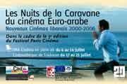 Les Nuits de la caravane du cinéma euro-arabe