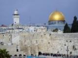 """Jeu concours """"A la découverte d'Israël"""""""