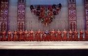 Ballet national d'Ukraine Virski