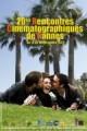 Rencontres cinématographiques de Cannes 2007