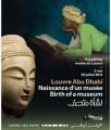 Naissance d'un musée Louvre Abu Dhabi