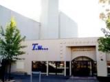 Théâtre universitaire de Nantes