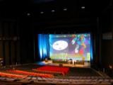 Vinci Centre international des congrès de Tours