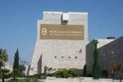 Musée d'Art moderne et contemporain Berardo
