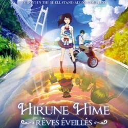 Hirune Hime : rêves éveillés - Affiche