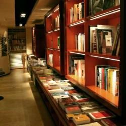 Librairie du musée (détail)
