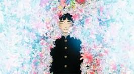 100 ans de l'animation japonaise au Forum des images