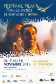 Festival du film franco-arabe de Noisy-le-Sec 2014