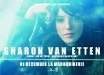 Sharon Van Etten + Marisa Anderson