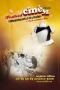 Festival Ciné 32, indépendance(s) et création 2008