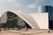 Fnac La Défense