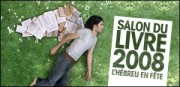 SALON DU LIVRE 2008