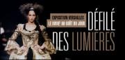 DÉFILÉ DES LUMIÈRES