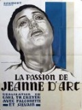 La Passion de Jeanne d&#039;Arc